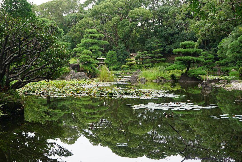 Osaka - Park