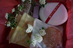 Geschenk-Wonderfulfifty