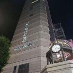 HongkongTimesSquare-Wonderfulfifty